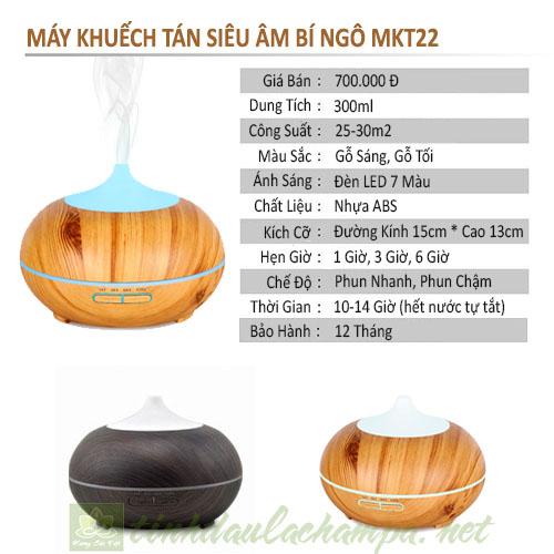 Máy xông tinh dầu 300ml màu vân gỗ tối MKT22-DW