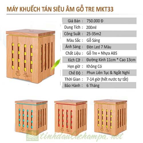 Thông số kỹ thuật máy khuếch tán gỗ Tre tự nhiên