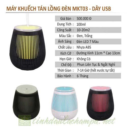 Máy khuếch tán tinh dầu đèn lồng - shop Hương Sắc Việt